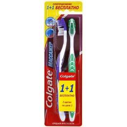 Colgate Зубная щетка Массажёр средняя 1 + 1
