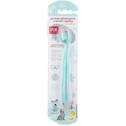 Splat зубная щетка для детей от 2 до 8 лет, 1 шт