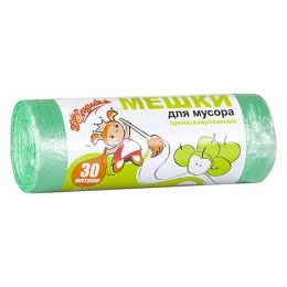 """Золушка мешки для мусора """"Яблоко"""" зеленые, 30 л"""