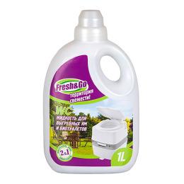 Fresh&Go жидкость для биотуалетов и выгребных ям