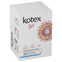 """Kotex прокладки ежедневные """"Lux. Normal. Deo"""""""