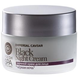 """Imperial Caviar крем для лица """"Черная ночь"""" ночной"""