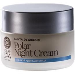 Panta De Siberia крем для лица ночной