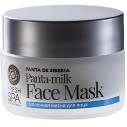 "Panta De Siberia маска для лица ""Молочная"""