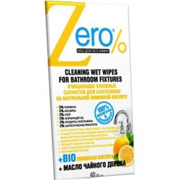 Zero салфетки влажные  для сантехники, 40 шт