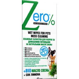 Zero салфетки влажные  для уборки за домашними животными, 40 шт