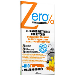 Zero салфетки влажные для кухни, 40 шт