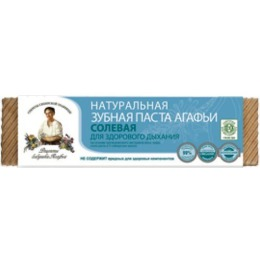"Рецепты бабушки Агафьи паста ""Солевая"", 75 мл"
