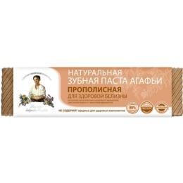 "Рецепты бабушки Агафьи паста ""Прополисная"", 75 мл"