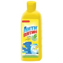 Антипятин гель-пятновыводитель, 250 мл