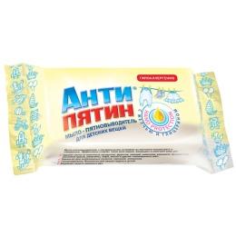 Антипятин мыло-пятновыводитель для детских вещей, 90 г