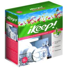 """iKeep! таблетки для посудомоечной машины """"3 в 1"""" 32 шт, 18 г"""