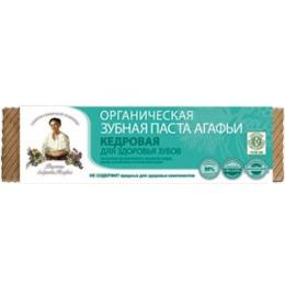 "Рецепты бабушки Агафьи паста ""Кедровая"", 75 мл"