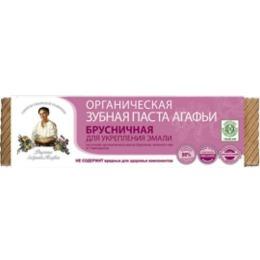 "Рецепты бабушки Агафьи паста ""Брусничная"", 75 мл"
