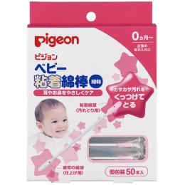 Pigeon палочки ватные с липкой поверхностью, 50 шт