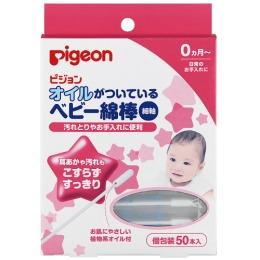 Pigeon палочки ватные с масляной пропиткой, 50 шт