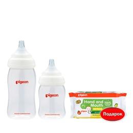 Pigeon набор 2 бутылочки PP 160 мл, 240 мл  + салфетки детские 20 шт