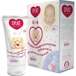 Splat зубная паста для детей 0-4 лет + детская зубная щетка-напальчник, 55 мл