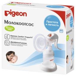 Pigeon молокоотсос ручного типа