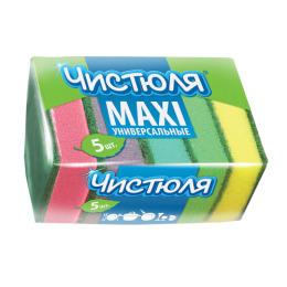 """Чистюля губка """"Maxi"""" поролоновая с чистящим абразивным слоем"""
