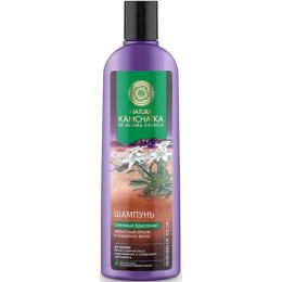 """Natura Kamchatka шампунь """"Снежный бриллиант"""" эффектный объем и пышность волос, 280 мл"""