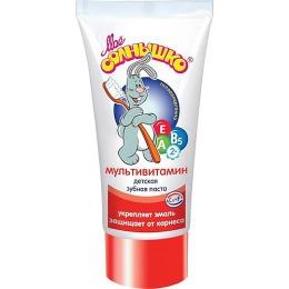 """Мое солнышко зубная паста """"Мультивитамин"""", 65 г"""