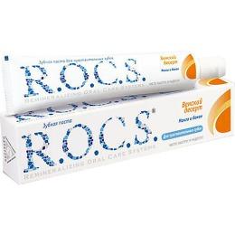 """R.O.C.S. зубная паста """"Манго и банан"""" для чувствительных зубов, 74 г"""