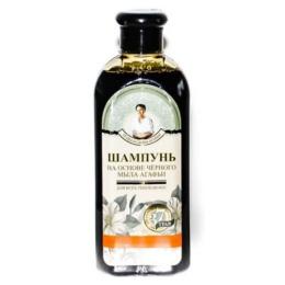 Черное мыло Агафьи шампунь для волос на основе черного мыла