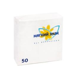 Мягкий знак салфетки бумажные 1-слойные, 50 шт