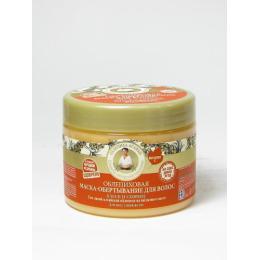 """Рецепты бабушки Агафьи маска-обертывание для волос""""Облепиховая"""" блеск и сияние"""