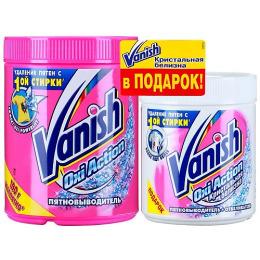 """Vanish пятновыводитель """"OXI Action"""" 500 г + пятновыводитель+отбеливание """"OXI Action Кристальная белизна"""" 250 г"""