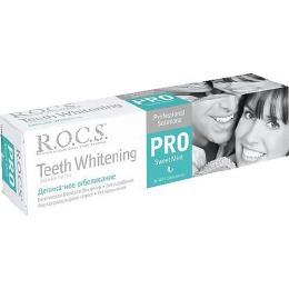 """R.O.C.S. зубная паста """"Деликатное отбеливание Sweet Mint"""", 135 г"""
