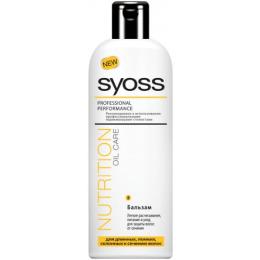 """Syoss бальзам """"Nutrition Oil Care"""" для длинных, ломких, склонных к сечению волос"""