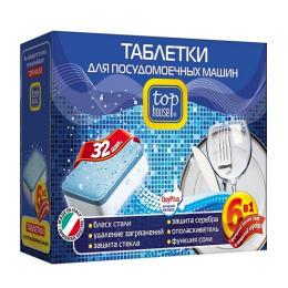 Top House таблетки 6 в 1 для посудомоечных машин