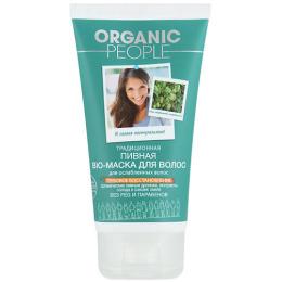 """Organic people маска-био для волос """"Пивная традиционная"""""""