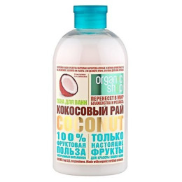 """Organic Shop пена для ванн """"Кокосовый рай"""", 500 мл"""