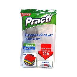 Paclan пакет вакуумный с клапаном 50 х 60 см