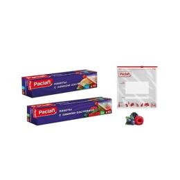Paclan пакеты с замком-застежкой 22 х 18 см 1 л