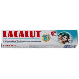 """Lacalut зубной гель """"Teens"""" 8+  для подростков"""