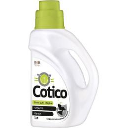 Cotico гель для стирки черного белья