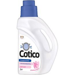 Cotico кондиционер-ополаскиватель для детского белья