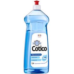 Cotico парфюмированная вода для утюгов