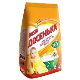 Dosia cтиральный порошок для машинной и ручной стирки детского белья