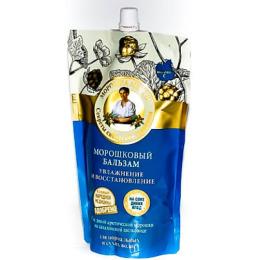 """Рецепты бабушки Агафьи бальзам для волос """"Увлажнение и восстановление. Морошковый"""""""