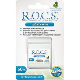 """R.O.C.S. зубная нить """"Флосс"""", 50 м."""