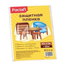 Paclan тент для покрытия мебели 4*5 м, 1 шт