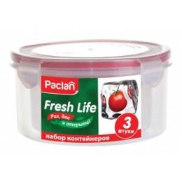 """Paclan набор круглых контейнеров """"Fresh Life"""" для продуктов 0,3, 0,68, 1,2 л"""
