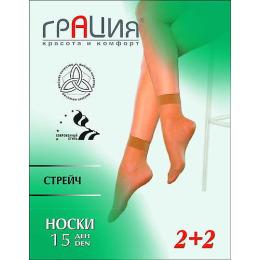 Грация носки женские 15d стрейч, загар, 2 пары