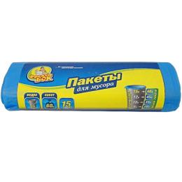 Фрекен Бок пакет HD для мусора 60 л