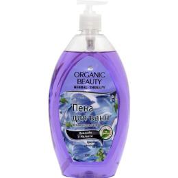 "Organic beauty пена для ванн ""Лаванда и мелисса"" релаксирующая"